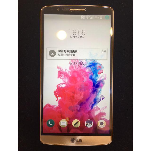 嚴選二手中古機 LG G3 5.5吋 16G金色 功能正常~外觀小傷