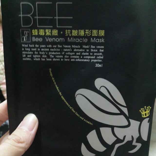 TT蜂毒緊緻抗皺隱形面膜