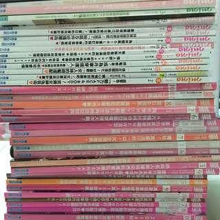 自有書 服裝時裝雜誌40本