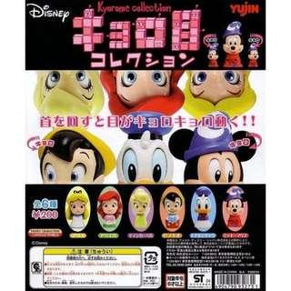 絕版 Yujin 迪士尼 大頭 轉眼 公仔 扭蛋 轉蛋 美人魚