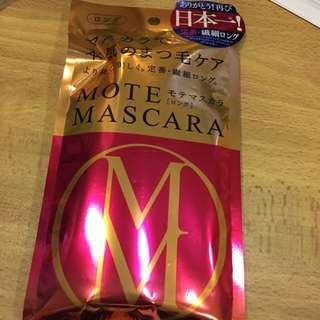 Mote Mascara自然黑 纖長型睫毛膏