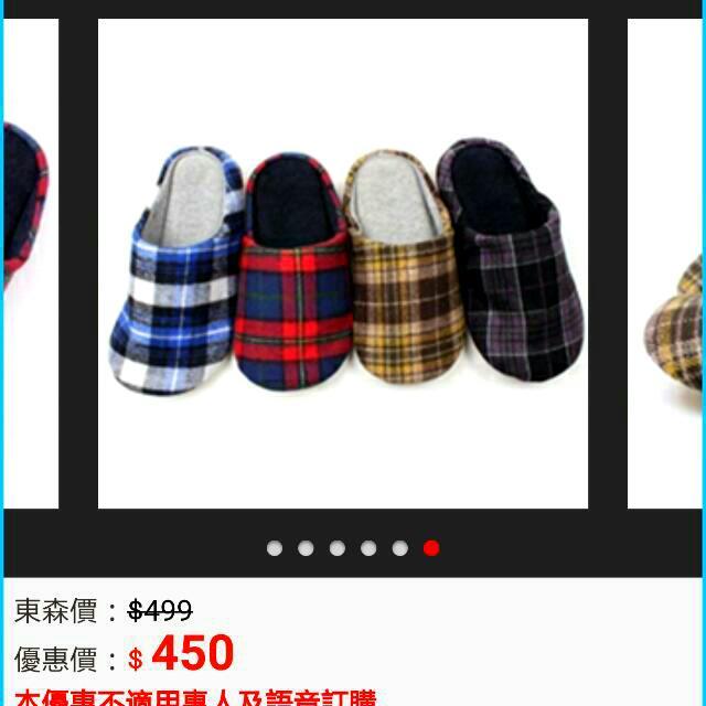 「VeroNique 維諾妮卡」精品室內鞋品牌 蘇格蘭布拖,東森價450現賠售65元