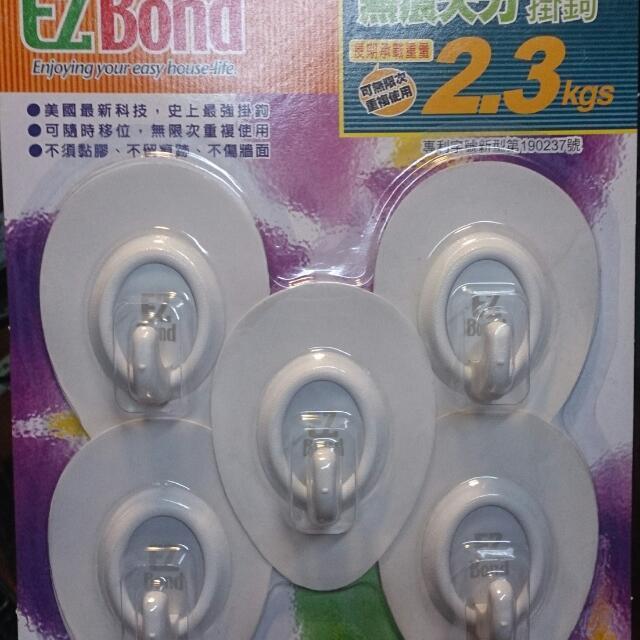 EZ Bond無痕大力掛勾 1組(5入裝)