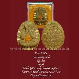🚚 Phra Pidta, Wat Nong No, Lp Reo, 2558, Kamakan, 99pcs Only