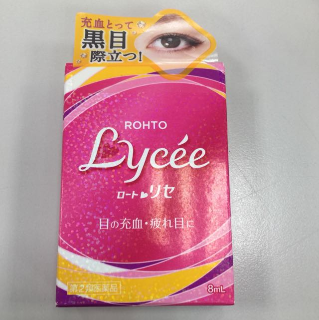 小花眼藥水(日本帶回)