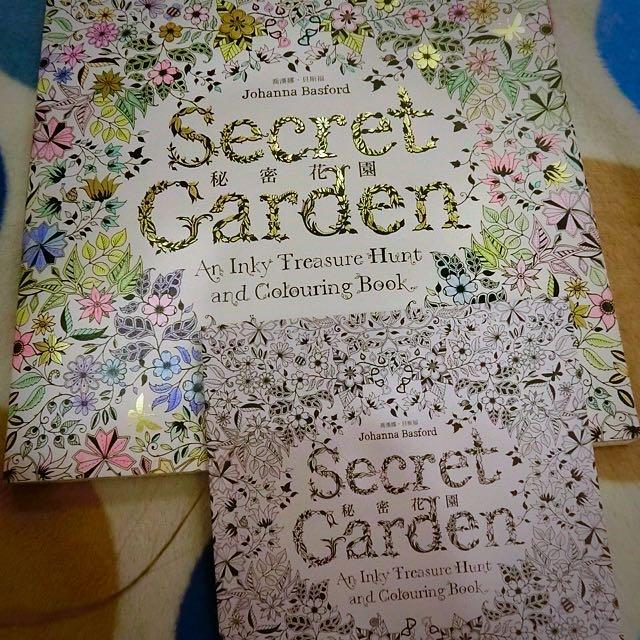 秘密花園繪畫書🎨(大+小)