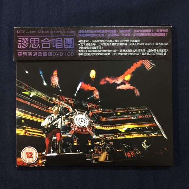 繆思合唱團(Muse)羅馬演唱會實錄 DVD+CD