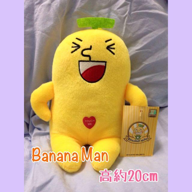全新 Banana Man 香蕉人娃娃玩偶