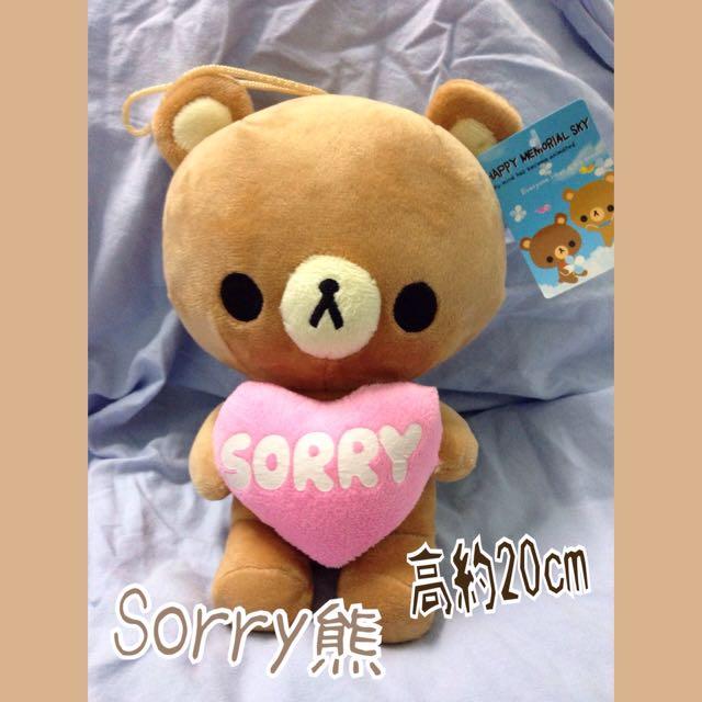 全新 拉拉熊sorry熊娃娃玩偶