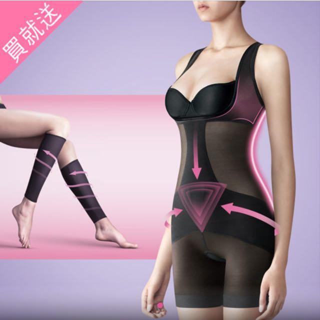 降價★̤̈★̤̈Bast 📌芭絲媞塑身衣 全新S