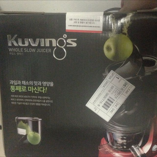 Brand New kuvings whole slow juicer Kj-622R Made In South Korea
