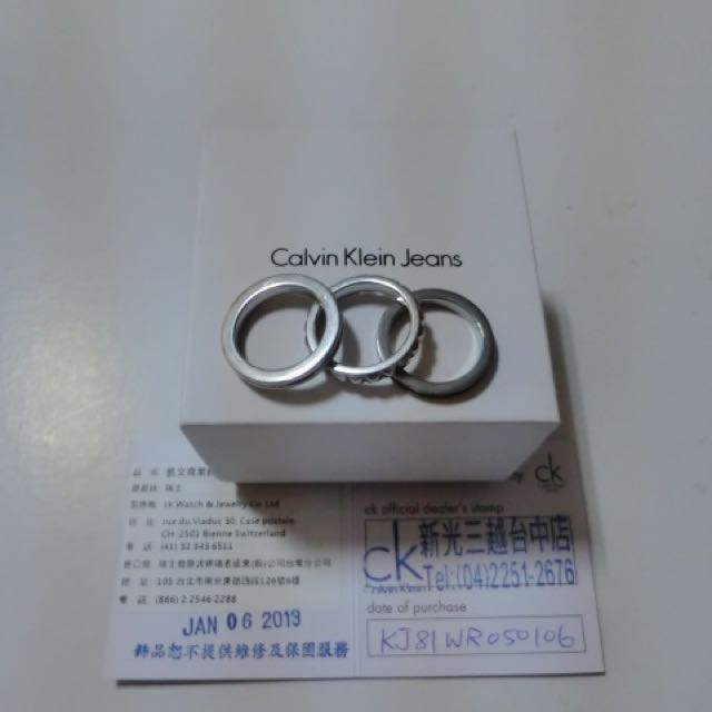 Ck 3環戒指6號