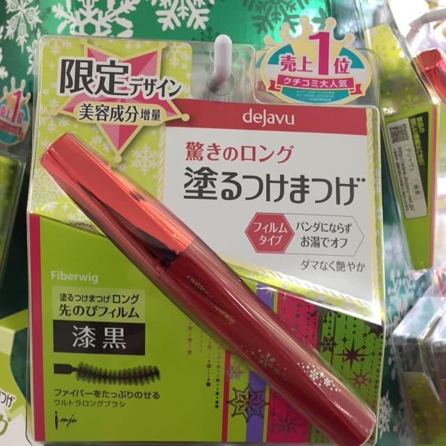 dejavu Fiberwig 聖誕限定款睫毛膏(預購)