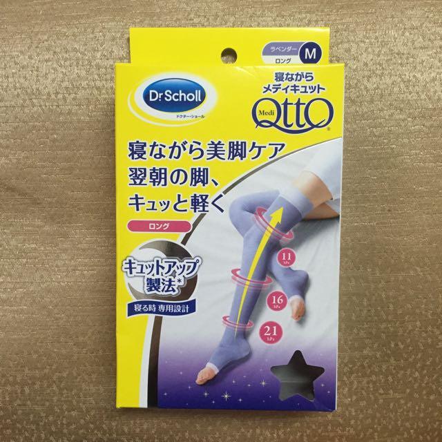 <下殺>日本Qtto睡眠機能美腿襪M號