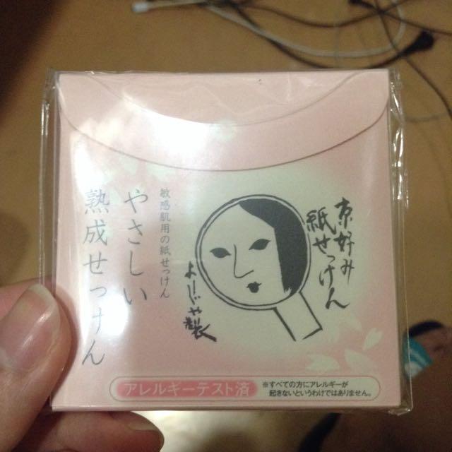 Yo-jiya 藝妓 女人頭 京都土產 洗臉紙 櫻花味