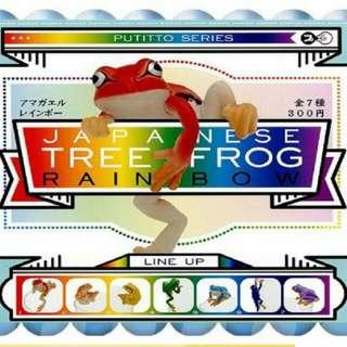青蛙杯緣子彩色款