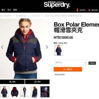 英國🇬🇧Superdry 極度乾燥 Box Polar Element 連帽滑雪夾克
