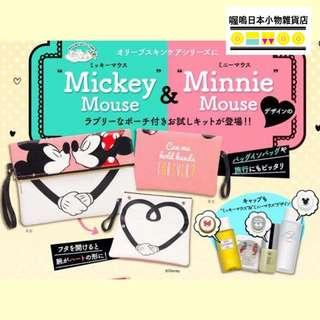 [12月日本代購] DHCxMickey&Minnie限定限量旅行組—組合一