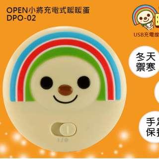 潮品 OPEN小將 充電式暖暖蛋 DPO-02黃