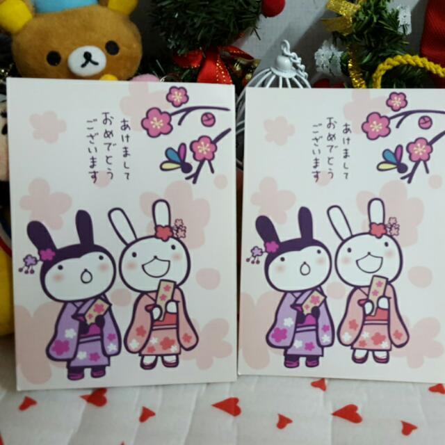 ☆阿朗基兔兔明信片☆