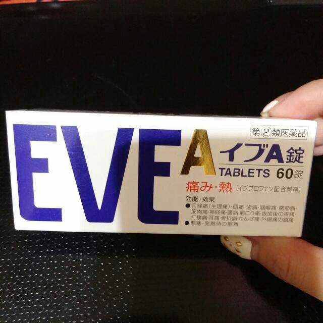 日本EVE 止痛藥錠