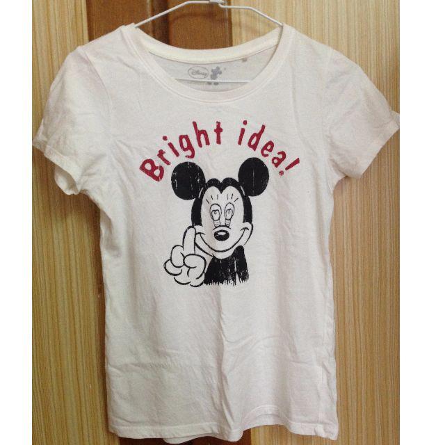 Lativ T Shirt