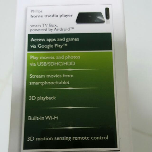Philips Home Media Player: Smart TV Box Powered By Andriod