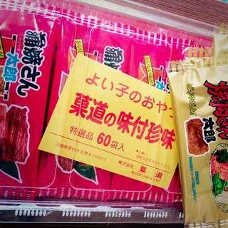 果道太郎🎣燒肉片