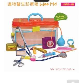 (保留)美國 B.toys 醫生遊戲組