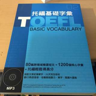 TOEFL 基礎單字