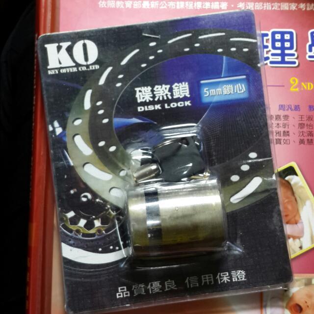 5mm鎖心碟煞鎖