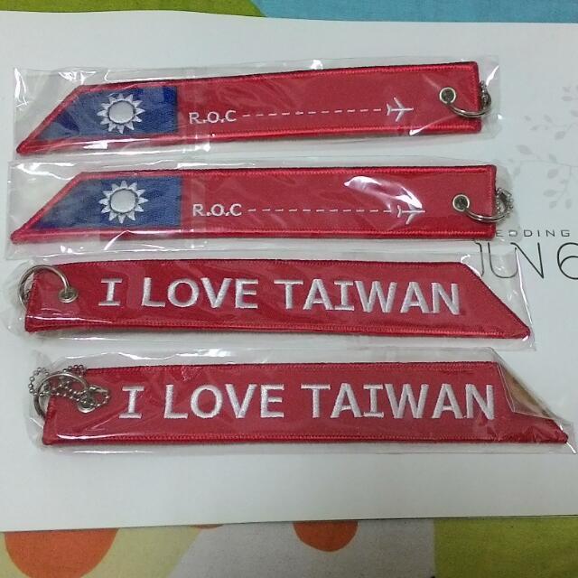 台灣刺繡旅行吊牌