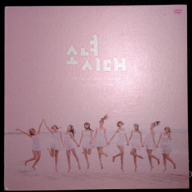 (降~)少女時代 All About Girls' Generation 6DVD + 寫真書 普吉島