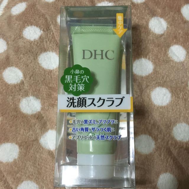 DHC 天然圓粒摩沙膏