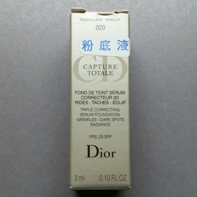 Dior逆時完美粉底液 020 3ml