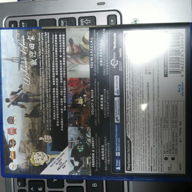 Fallout 4 (Reserved)
