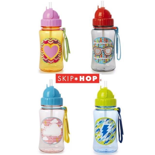 bb1ac77d875 Skip Hop FORGET ME NOT™ STRAW BOTTLE (Children Water Bottle ...