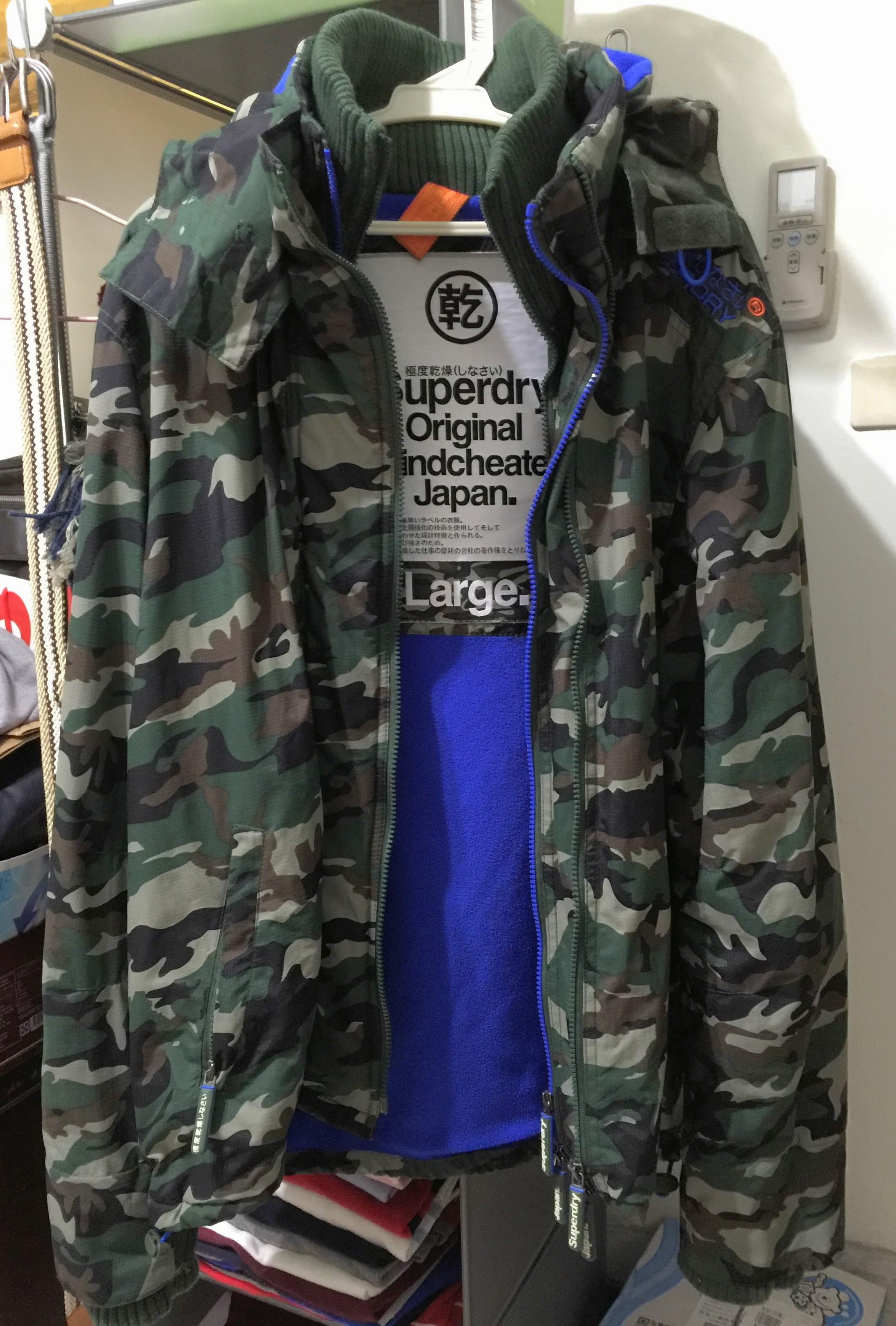 Superdry極度乾燥 迷彩風衣外套 (已預訂)