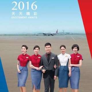 2016華航桌曆 一份$75