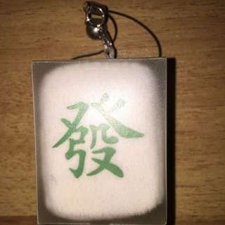 FREE POSTAGE Mahjong Keychain / Handphone Accessory
