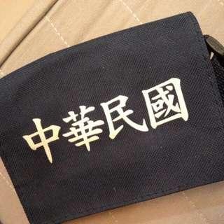 中華民國小包包