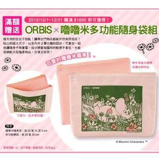 ORBIS × 嚕嚕米多功能隨身袋組