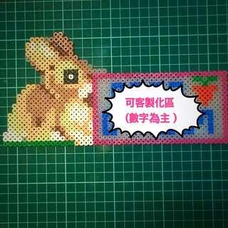 兔子 / 拼豆 / 暫停車號牌 / 交換禮物 / 聖誕節 / 聖誕禮物 / 客製化聖誕禮物 / 客製化生日禮物 / 生日禮物 / 車用