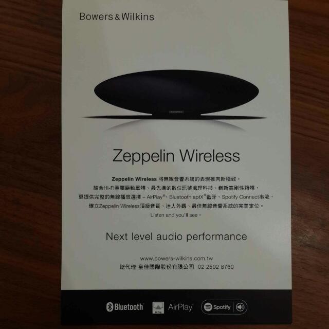 Bowers&Wilkins Zeppelin Wireless音響