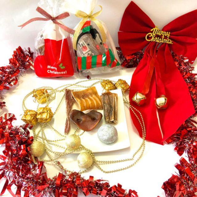 Christmas Snack Bag