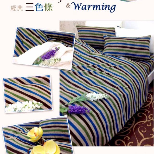 Fleece發熱纖維搖粒絨寢具-雙人4件組
