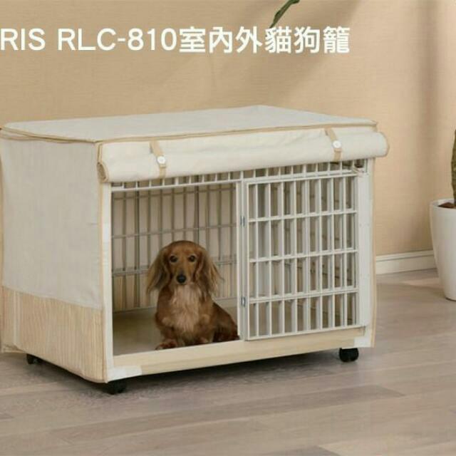 日本IRIS RLC-810 室內外貓狗籠(大)