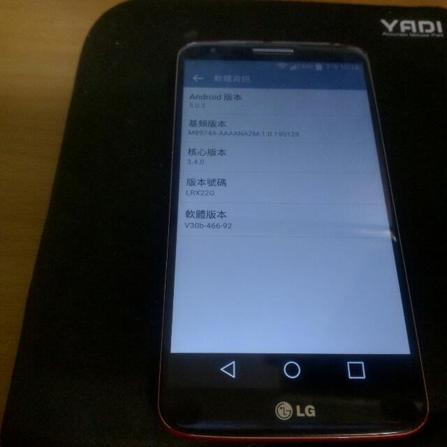 Lg G2 32g 紅色