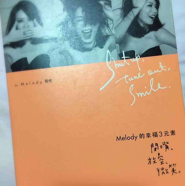 Melody的幸福三元素—閉嘴、放空、微笑[書籍-免運]