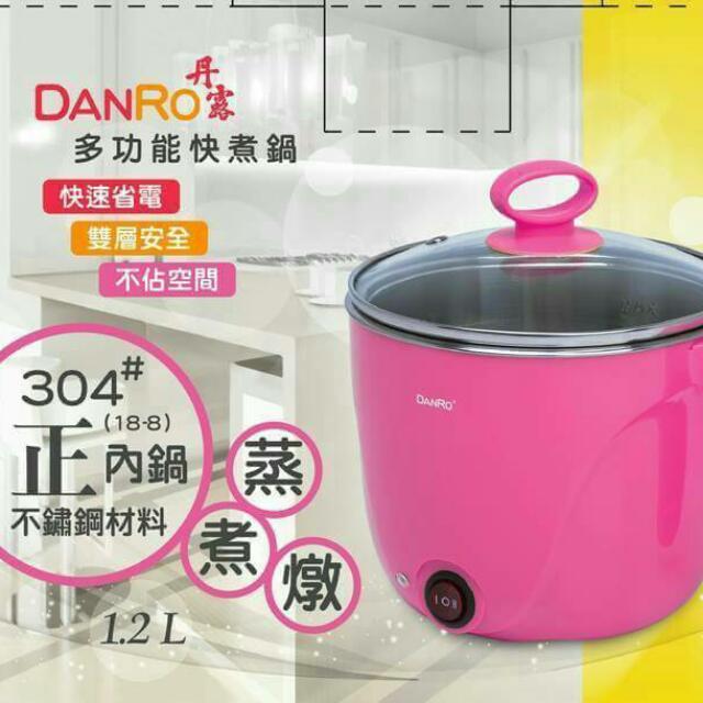 【OWL】多功能料理快煮鍋